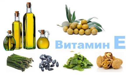 Источники витамина E