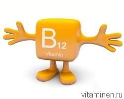 Избыток витамина B12